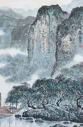 Landscape by Pei Biao 佩彪