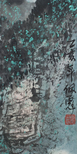 Landscape by Pei Biao 佩彪(Chinese Painting/Drawing)