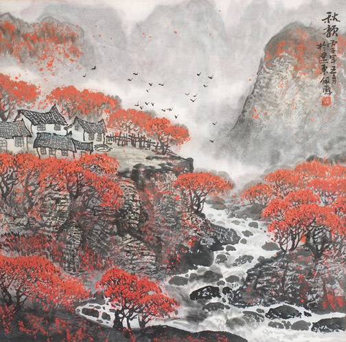 Melody of Autumn by Pei Biao 佩彪(Chinese Painting/Drawing)