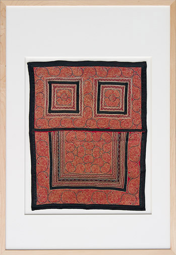 Miao Embroidered Baby Carrier(Chinese Textile)