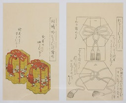 Japanese Print of Knot Design for Hokai Box