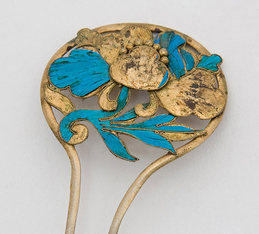 Chinese Hair Pin with Blue Kingfisher Feathers(Chinese Jewelry)