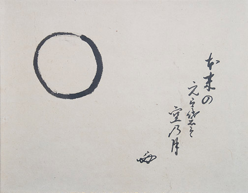 Moon Enso by Sottakusai(Japanese Scroll)