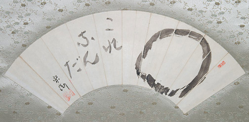 What the Hell Is This? Enso by Nakagawa Soen(Japanese Scroll)