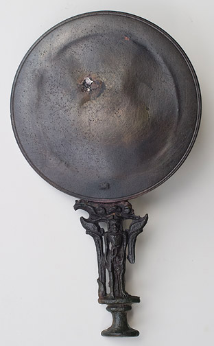 Indonesian Mirror(Southeast Asian Functional Object)