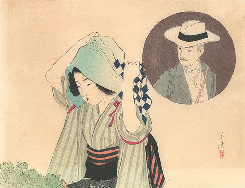 Hidden in Deep Mountains by Tomioka, Eisen(Japanese Print)