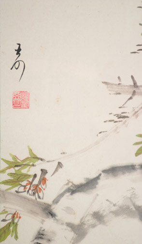 Signal by H. H. Wong 黃可鏗(Chinese Painting/Drawing)