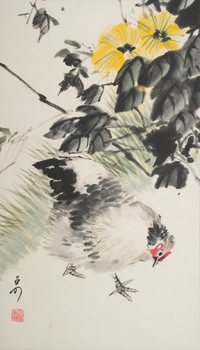 The Search by H. H. Wong 黃可鏗(Chinese Painting/Drawing)