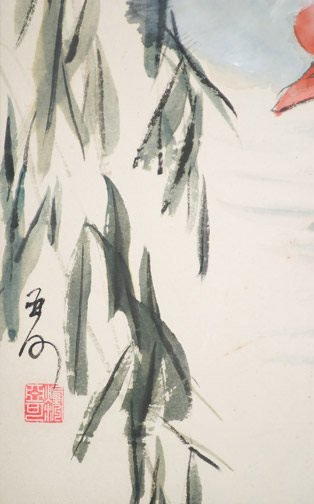 Geese by H. H. Wong 黃可鏗(Chinese Painting/Drawing)