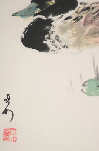 Dark Ducks by H. H. Wong 黃可鏗(Chinese Painting/Drawing)