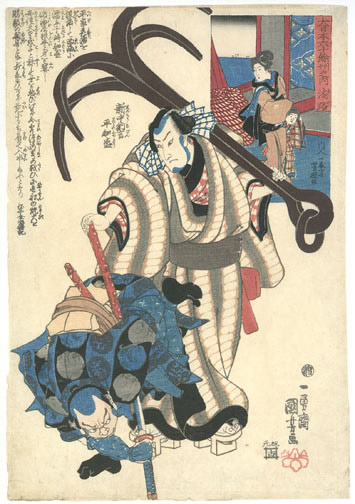 The 60 -odd Provinces of Japan: Awaji by Utagawa, Kuniyoshi(Japanese Print)