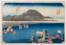 Fuchu - 53 Stations of the Tokaido by Hiroshige
