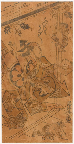 Actor Casting Out Oni(Japanese Print)