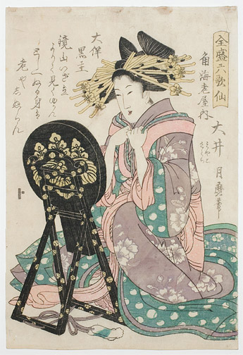 Oi of Kado-Ebiya by Tsukimaro(Japanese Print)