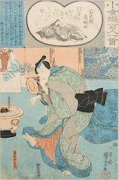 100 Poems by 100 Poets by Utagawa, Kuniyoshi
