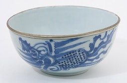 Vietnamese Blue & White Bowl