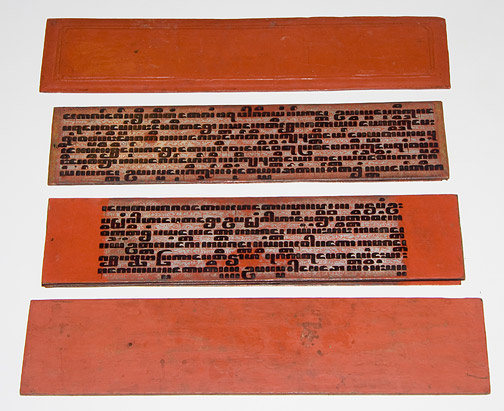 Burmese Buddhist Text(Southeast Asian Lacquer)