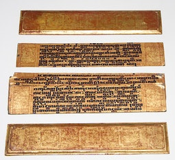 Burmese Buddhist Text