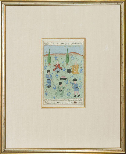Indian / Moghul Painting(Indian Painting/Drawing)