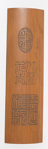 Bamboo Wrist Rest(Chinese Scholar's Table)
