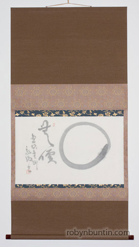 No Value Enso by Gocho(Japanese Scroll)