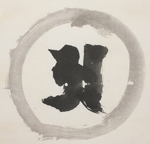 Enso/Seed Syllable by Hyakure(Japanese Scroll)