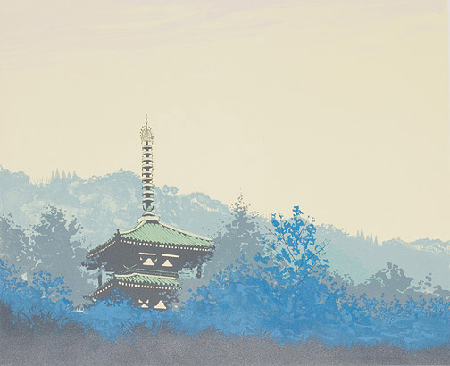 Pagoda in the Mountains  (A.P.) by Senju, Hiroshi(Japanese Print)