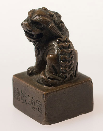 Carved Bronze Fu Dog Seal(Chinese Scholar's Table)