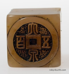Carved Chinese Seal