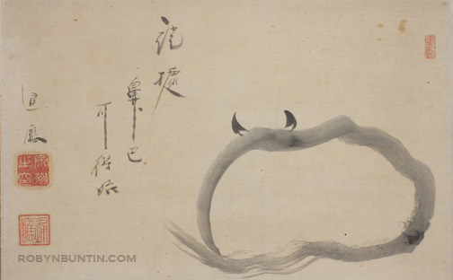 Zen Bull by Tsuo(Japanese Painting/Drawing)