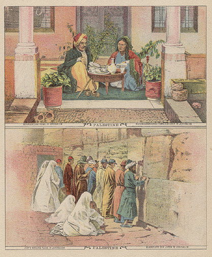 People of Palestine(European Print)