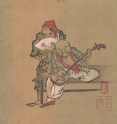 Shamisen Player & Performer