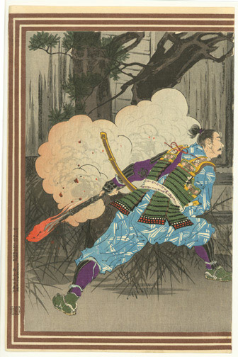 Eighteen Honorable Men and Deeds: Ise Saburo by Migita Toshihide(Japanese Print)