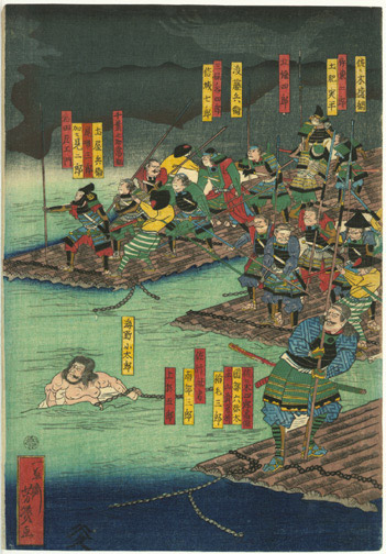Minamoto Yoritomo Crossing The Water On A Raft by Utagawa Yoshiiku(Japanese Print)
