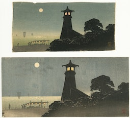 Lighthouse (Two versions) by Shotei/Takahashi Hiroaki