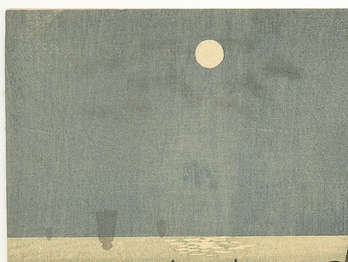 Lighthouse (Two versions) by Shotei/Takahashi Hiroaki(Japanese Print)