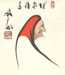 Side-View Daruma Shikishiban by Seki Bokuo