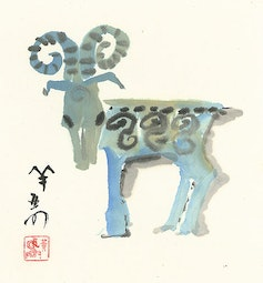 The Year of the Ram by H. H. Wong 黃可鏗