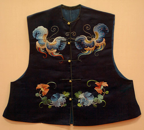 Chinese Embriodered Vest(Chinese Textile)