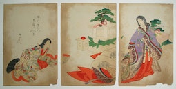 Women's Activities by Toyohara Chikanobu 豊原 周延