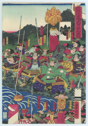 Battle of Kawanakajima by Utagawa, Kunitsuna(Japanese Print)