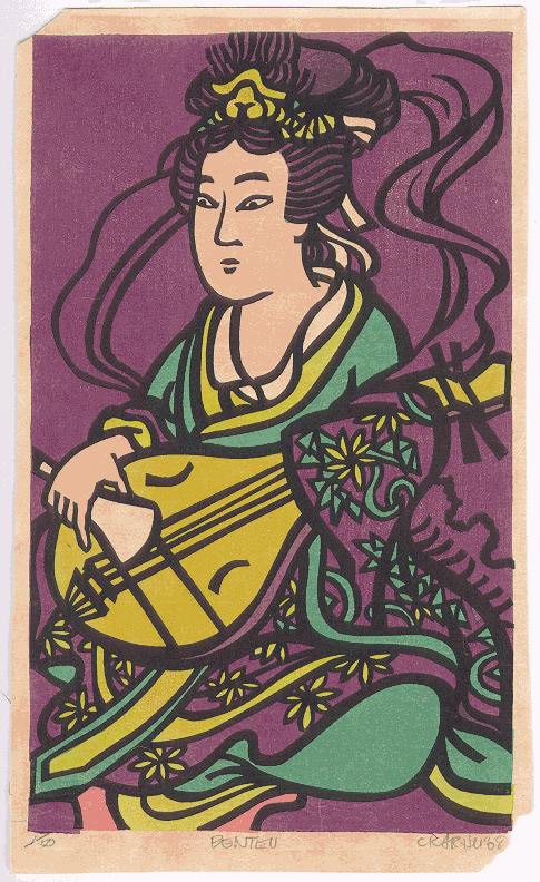Benten (One of the Seven Gods of Happiness) by Clifton Karhu(Japanese Print)