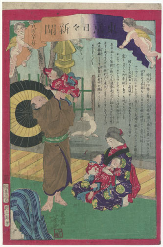 Birth of Triplets by Utagawa Yoshiiku(Japanese Print)
