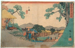 Mishima - 53 Stations of the Tokaido by Hiroshige