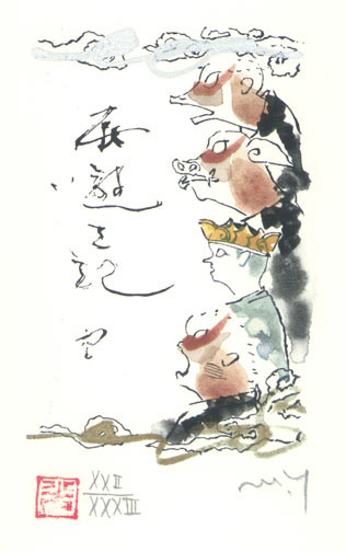 Illustration No. 1 from Journey to the West by Yamada Mitsuzo(Japanese Print)