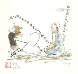 Illustration No. 25 from Journey to the West by Yamada Mitsuzo