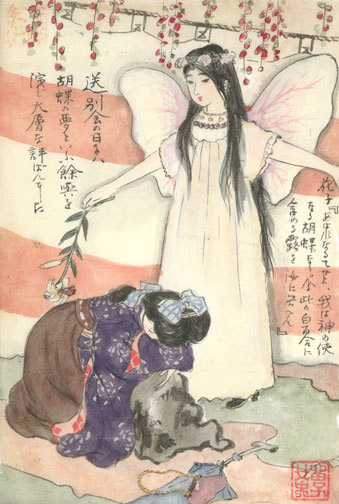 The Angel(Japanese Painting/Drawing)