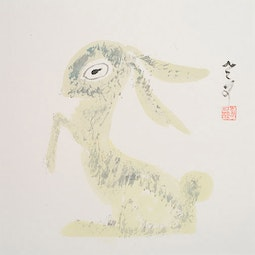 Year of the Rabbit by H. H. Wong 黃可鏗