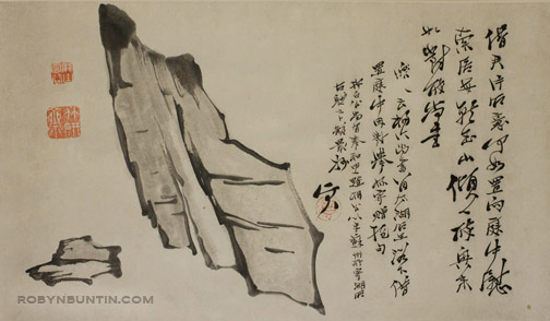 2 Scholar's Stones and Calligraphy by Zhen(Chinese Scroll)