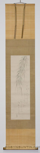 Willow Painting with Poem by Otagaki Rengetsu (Japanese Scroll)